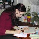 Степанова Юлия