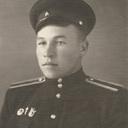 Ерофеев Леонид