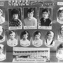 """Детский сад """"Сказка"""". Подготовительная группа """"Б"""". Альбом 1стр. 1985 г."""