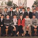 Выпуск 1995 г. Школа № 1.